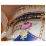 Hand Painted Porzellan Fabrik SMCS Tirschenrueth Bavaria Germany Cups in Box  Auction Estimate $20-