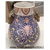 Porcelain Asian Vase with Antelope Handles  Auction Estimate $30-$60 – Located Glassware