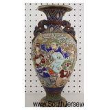 Satsuma Style Vase  Auction Estimate $50-$100 – Located Glassware