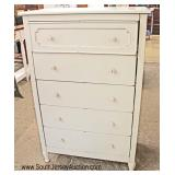 """NEW """"Signature Design by Ashley Furniture"""" White Contemporary 5 Drawer High Chest"""