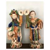 Asian mud figures