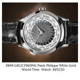 Patek Philippe - World Time 18K White Gold