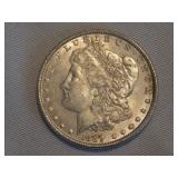 ICECUBE TOO: COIN LIQUIDATION #74 ONLINE AUCTION