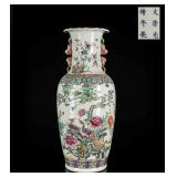 19th Antique Famille Rose Vase