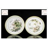 A Pair of 1962-1963 Famille Rose Plates