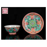 Kangxi Mark, A Set 18th Enamel Bowl &Plate