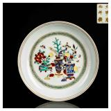 Chenghua Mark, Republic Period Antique Enamelled Dish