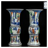 Pair 18th Style Antique Wucai Beaker Vases
