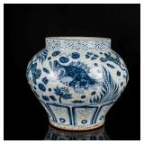 Yuan Style Antique Porcelain Jar