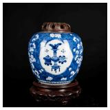 18th Antique Kangxi Style Jar With Rosewood Cover &