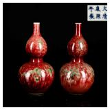 Pair of 18th Antique Peach-bloom-glazed Gourd Vase
