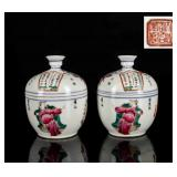 A Pair of 19th Antique Famille Rose Jar With Cover