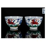 A Pair Of Chenghua Antique Bowl