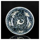 Early Ming Style Antique Blue & White Bowl
