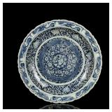 Large Ming Export Blue & White Dish
