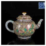 19th Jiaqing Mark and of the period Enamelled Tea Pot