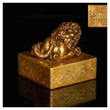 19th Antique Bronze Gilt Seal