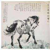 Chinese Antique Ink Brush Painting