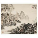 Chinese Ink Brush Painting