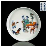Republic Period Antique Doucai Dish