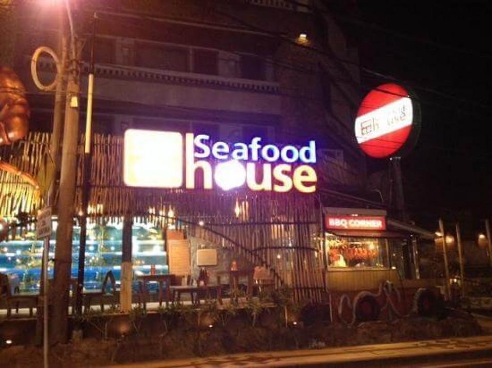 Seafood House logo