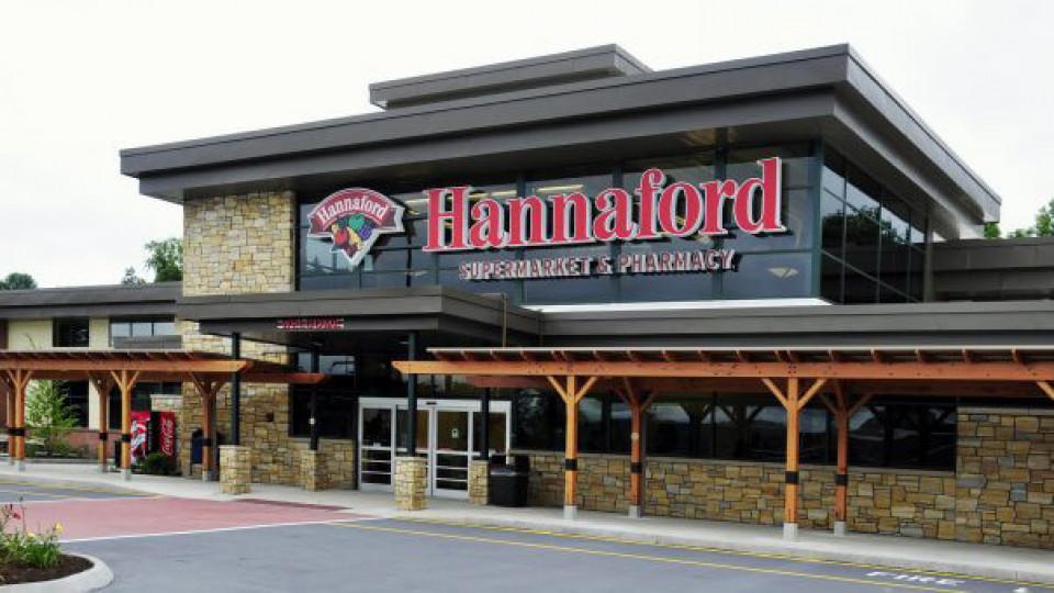 Hannaford Supermarket logo