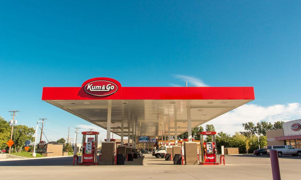 Kum & Go Fuel logo