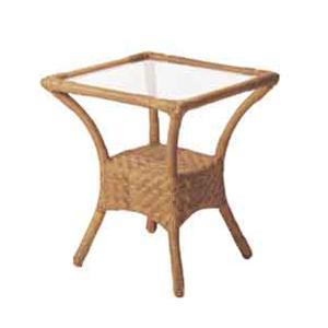 Ebel Avignon Small Side Table
