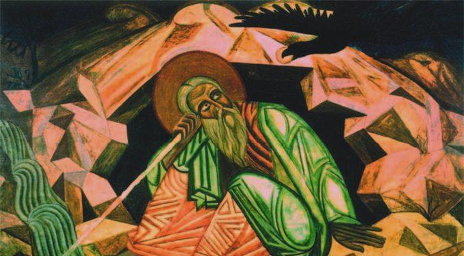 Overcoming fear of death catholic