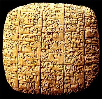 Ebla_clay_tablet