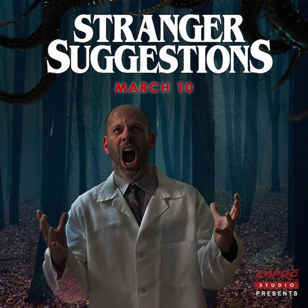 stanger-suggestions-ryansmith