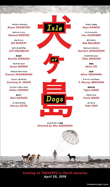 Isle-of-Dogs-poster-1