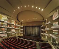 Performance Halls 1