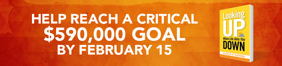 Help reach a critical $590,000 goal by Feb 15
