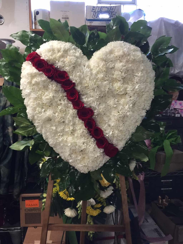 Broken Heart by Fasan Florist