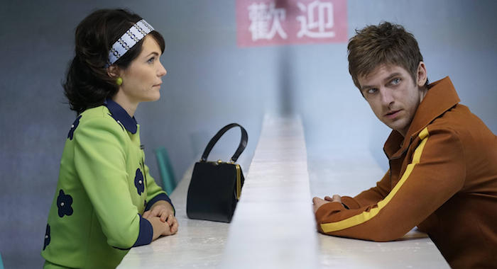 Katie Aselton, Dan Stevens in Legion (Chris Large/FX)