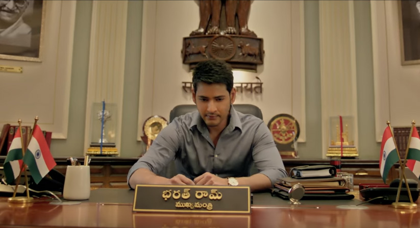 Bharat Ane Nenu trailer screencap (DVV Entertainment)