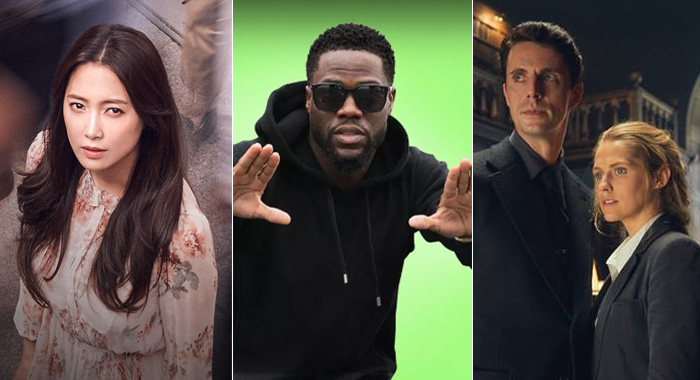 Let Me Introduce Her keyart; Kevin Hart in LOL trailer screencap; Matthew Goode and Teresa Palmer in A Discovery of Witches, coming to Sundance Now and Shudder (Kocowa; LOL; Sundance Now/Shudder)
