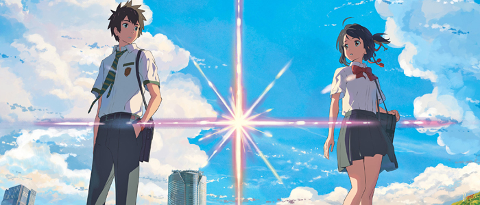 Poster for Your Name
