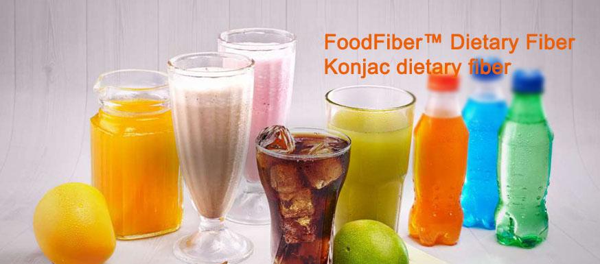 FoodFiber™️ Dietary Fiber Konjac dietary fiber
