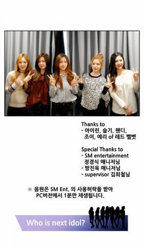 Naver Webtoon - Idol Records - RED VELVET - For Velvet