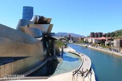 a Guggenheim Múzeum épülete Bilbaóban – részlet