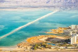 a Holt-tenger partvidéke madártávlatból