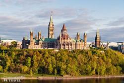 a Kanadai Parlament épülete Ottawában