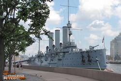 az Auróra hadihajó Szentpéterváron