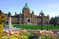 Brit Columbia tartományi parlamentje Victoriában