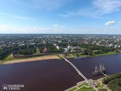 Novgorod: a Kreml épületegyüttese madártávlatból