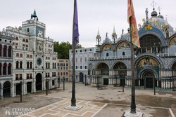 a velencei Szent Márk tér egy részlete az Italia in Miniaturában
