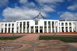 a Parlament épülete Ausztrália fővárosában, Canberrában