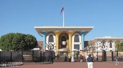 a szultán palotája Muscatban